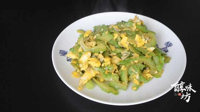 美味的苦瓜炒蛋,好吃又养生