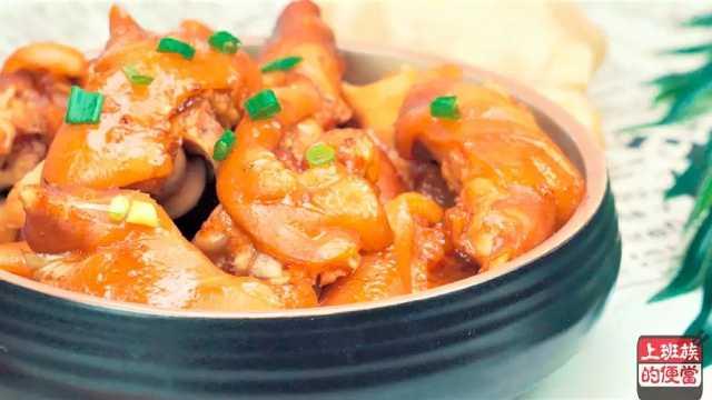 今日美食——电饭煲红烧猪蹄