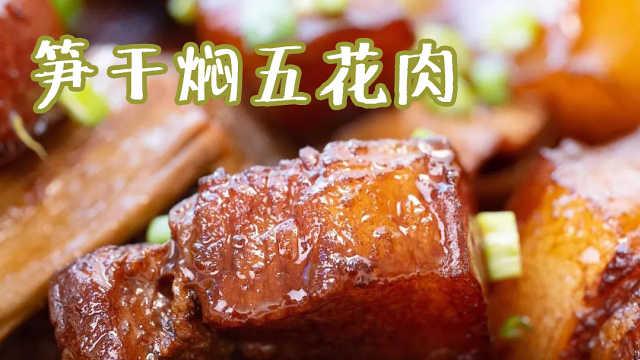 焖了一锅超级入味下饭的肉