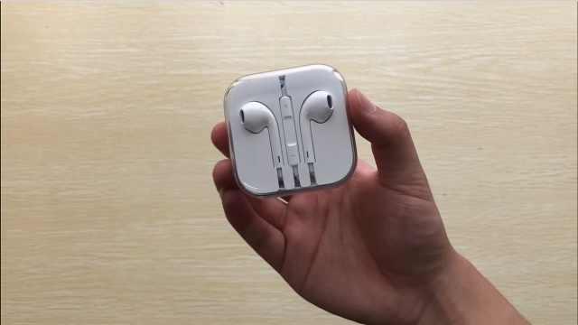 89元的苹果耳机earpods开箱