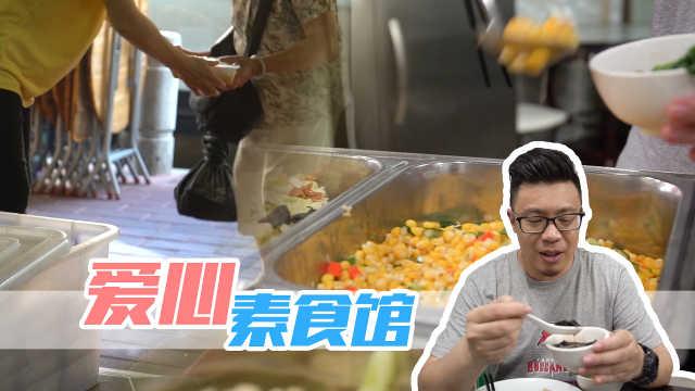 我一定要为你安利广州这家素食馆!