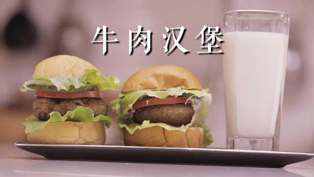 这才是正宗牛肉汉堡,秒杀麦当劳