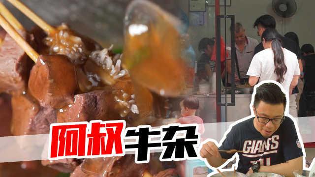 为什么很多深圳老广都来这里打卡?