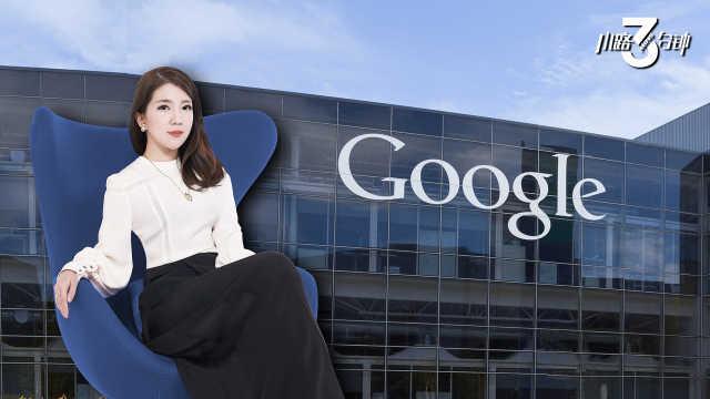 Google,学会中国思维了吗?