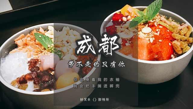 美食探店丨一碗杂酱酸辣粉