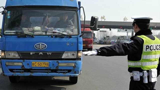 高速服务区停车睡觉,会被罚钱?