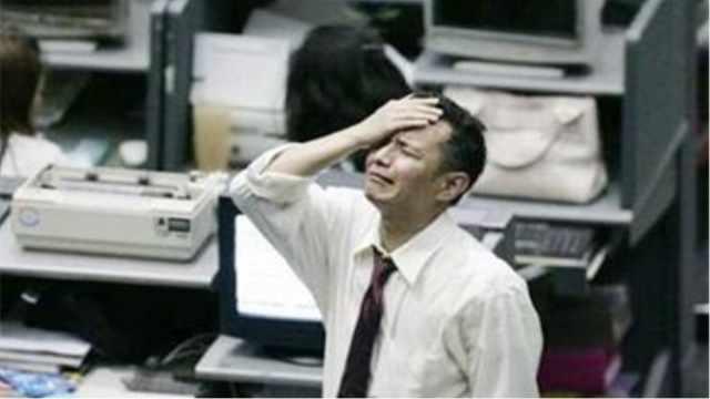 金融危机爆发有什么前兆?