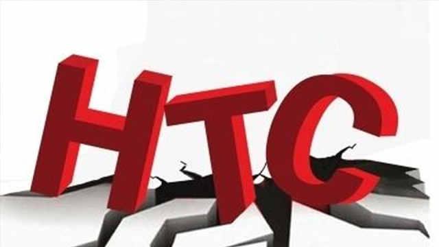 HTC宣布裁员1500人,比例高达23%