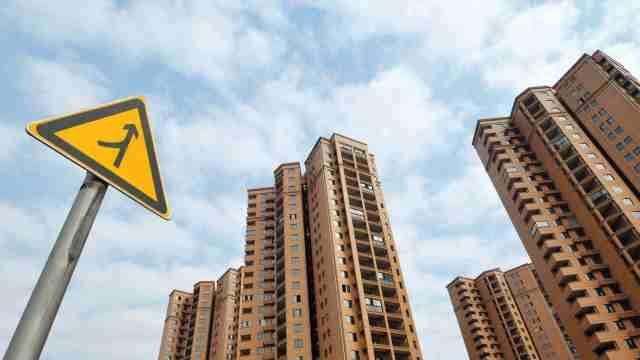 首套房利率上调,买房是不是更难了