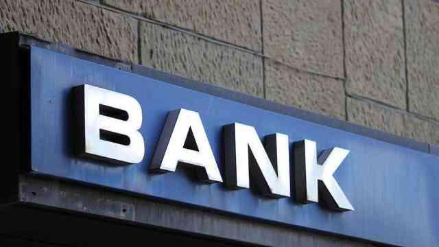银行大变化!以后贷款将被限制了