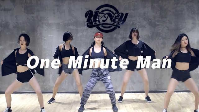 扭胯舞《One Minute Man》翻跳