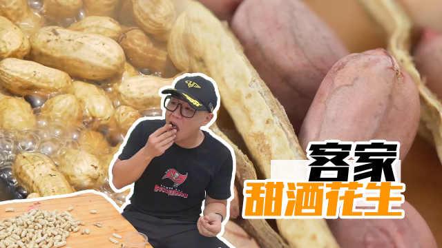 它是广东客家人超爱吃的零食!