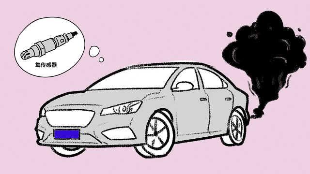 为什么车越开越费油?
