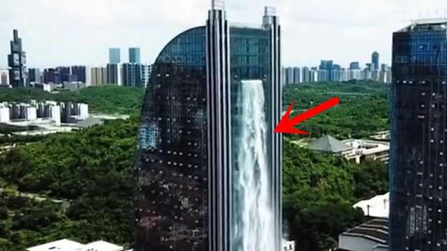 """世界最高""""人工瀑布"""",800一小时"""