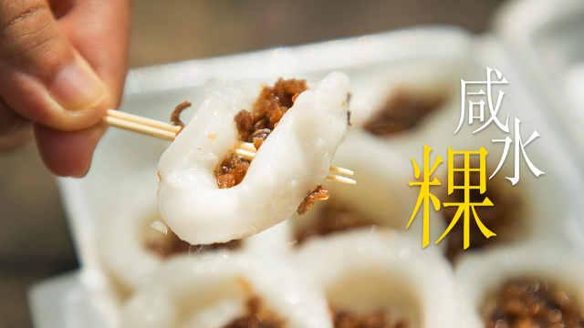广东人吃大米,花样真多!
