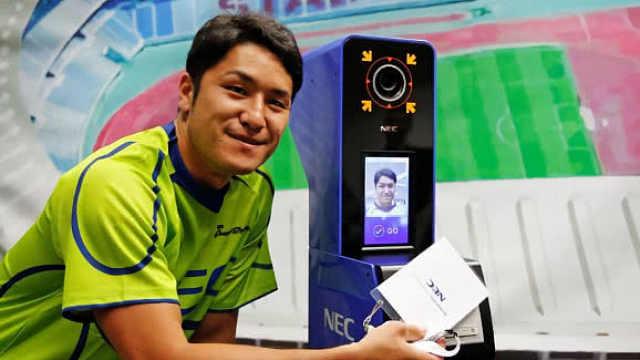 东京奥运会首次采用面部脸识别技术