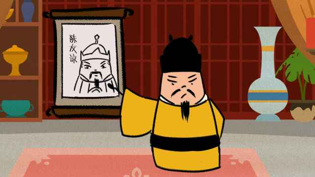 朱元璋和陈友谅在鄱阳湖展开战役