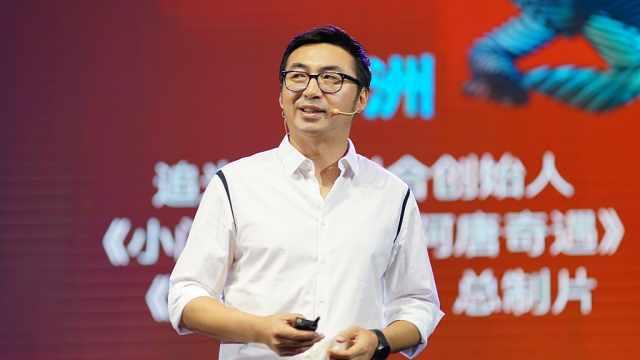 国漫的未来:为中国观众讲中国故事