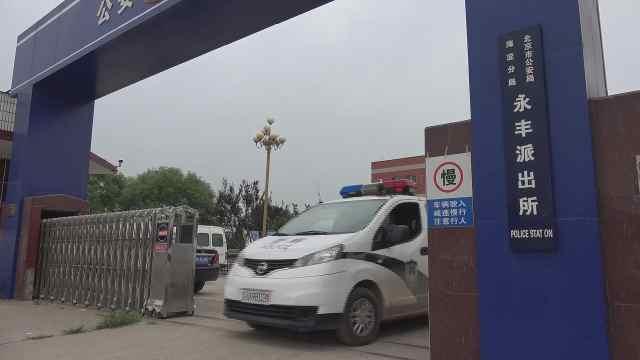 海淀警方打掉诈骗网约车司机团伙
