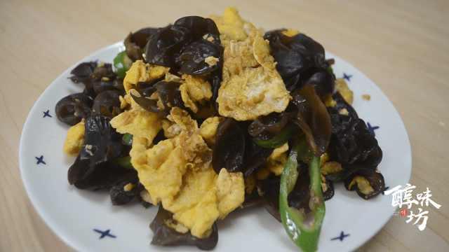 黑木耳炒鸡蛋,营养可口