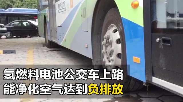 郑州首批氢燃料电池公交车将上路
