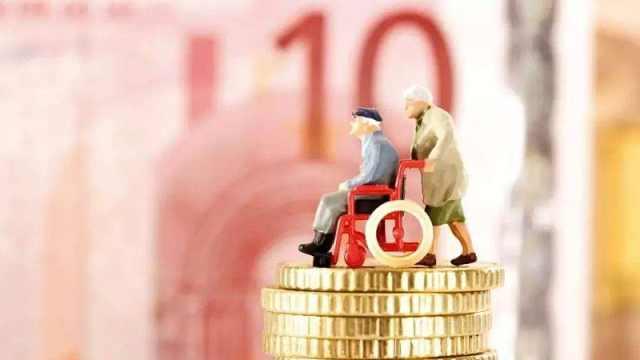 退休金和养老金有什么区别?