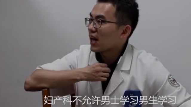 徐垲:不一样的中医妇科男医生