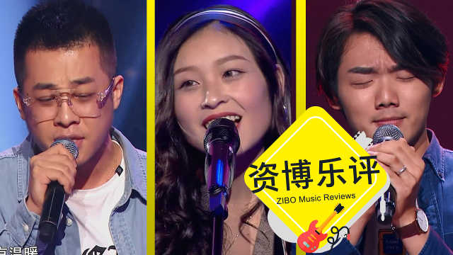 中国好声音24强,谁能成为明星?