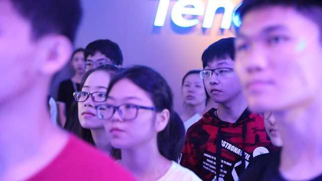 全深圳129个只有他们来到腾讯……