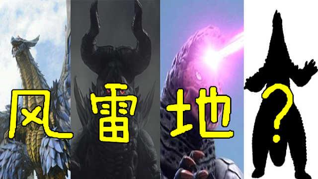 奥特曼中的八大恶魔,掌管8个属性