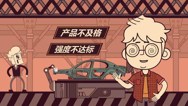 汽车断轴频发,是哪个零件出的问题