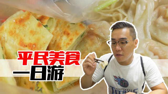 广州美食密集度最高的街道之一!