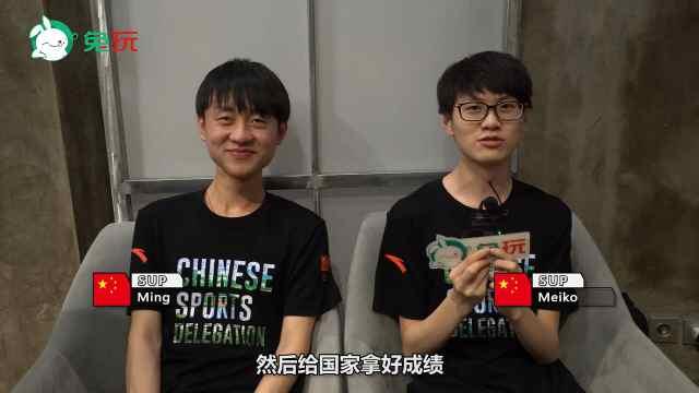 雅加达亚运会专访Ming&Meiko