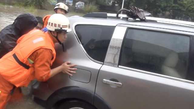 泉州暴雨多地被淹,消防已转移175人