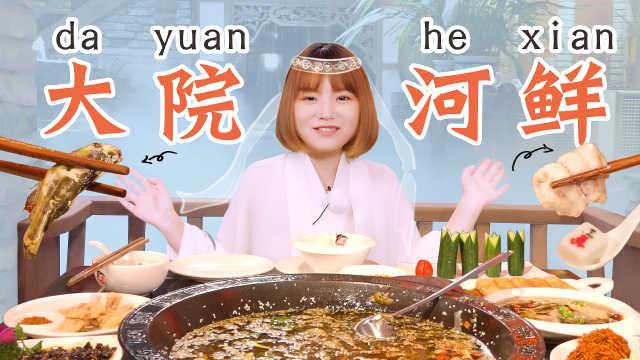 鱼火锅,满足你对鱼肉的不同需求