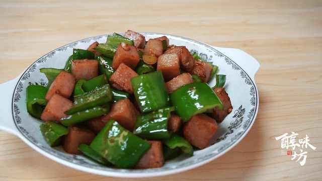 青椒午餐肉,就是这么简单