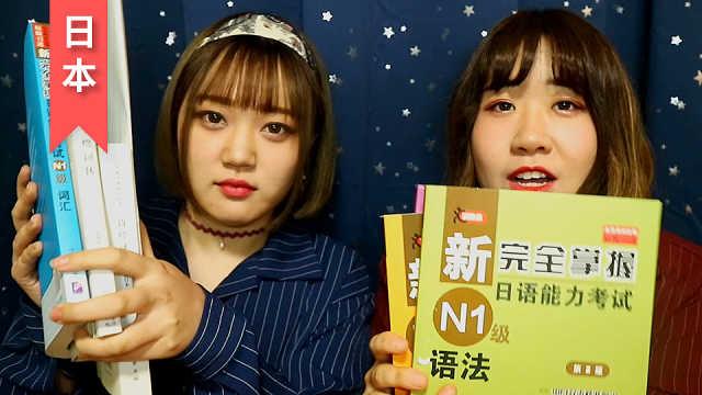 零日语基础去日本留学能行吗?