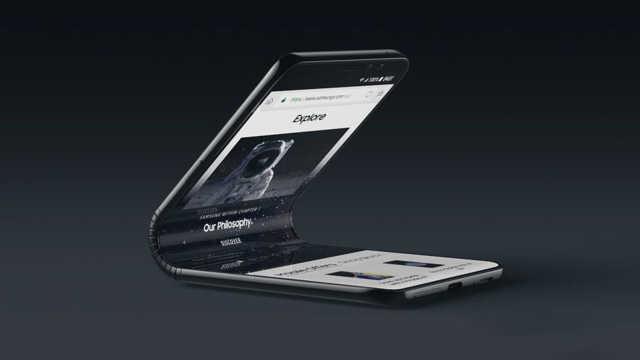 三星今年发布可折叠手机