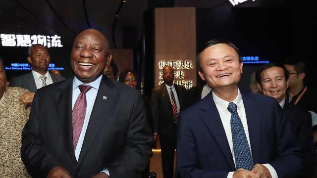 南非总统期待马云挖掘非洲潜力