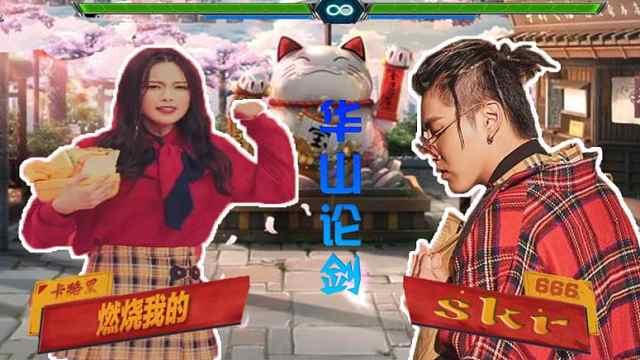 华语乐坛最让你失望的是什么?