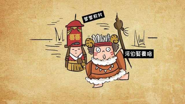 中国历史破除封建迷信的第一人!