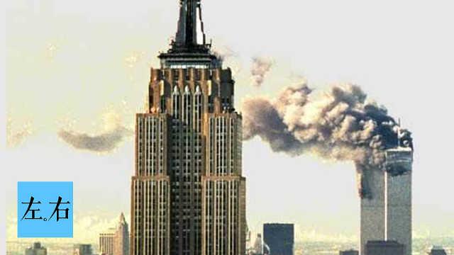 帝国大厦被美军自己轰炸机撞穿?