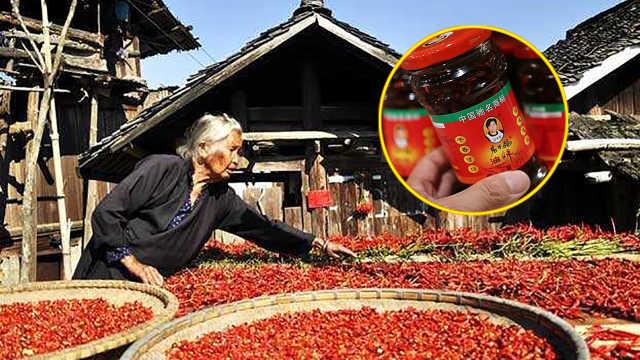 贵州的老干妈为什么在贵州卖不动?