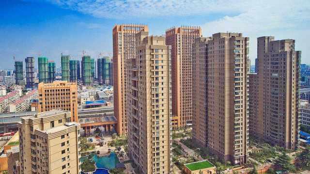 房产长线投资怎么挑城市?