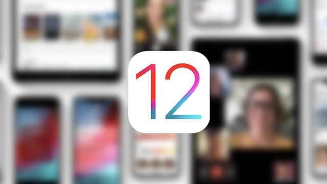 iOS 12 都有哪些贴心小功能?
