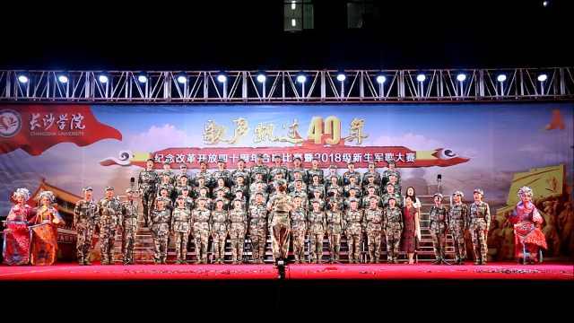 有新意!军歌大赛她们穿迷彩唱豫剧