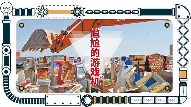 中国尴尬的游戏机行业是怎么形成的