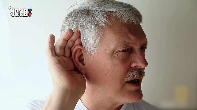 你的耳朵还年轻吗?