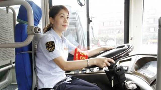 为什么公交车司机开车必须系安全带