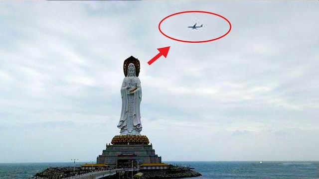 飞机经过南海观音像都会绕飞一圈?